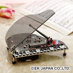 画像1: ミニ・グランドピアノ